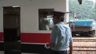 NIPPON (S)WALK ON GIFU  kamioka rail way 神岡鉄道