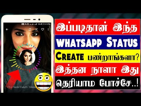 Create Audio Spectrum Video in Android - Tech Tips Tamil