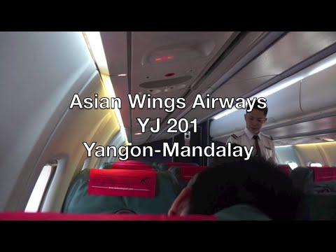 Asian Wings Airways ATR 72-500 Flight Report: YJ 201 Yangon to Mandalay