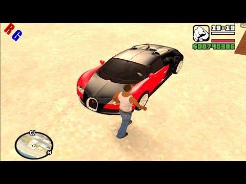 Secret Bugattti Car Location In GTA San Andreas! (Hidden Place) #RAJPOOTGAMER