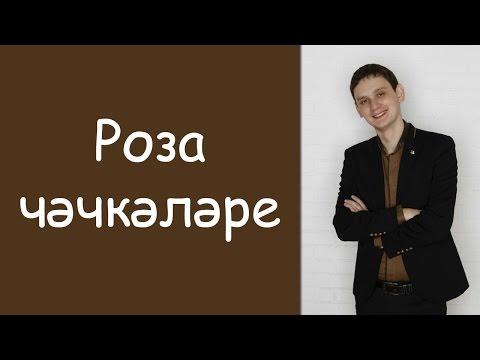 Блатная песня — Википедия