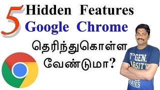 5 Hidden Features Of Google chrome You Should Know - Tamil Tech loud oli