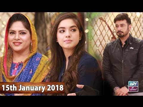 Salam Zindagi With Faysal Qureshi - Aliya Sarim & Adnan Shah Tipu - 15th January 2018