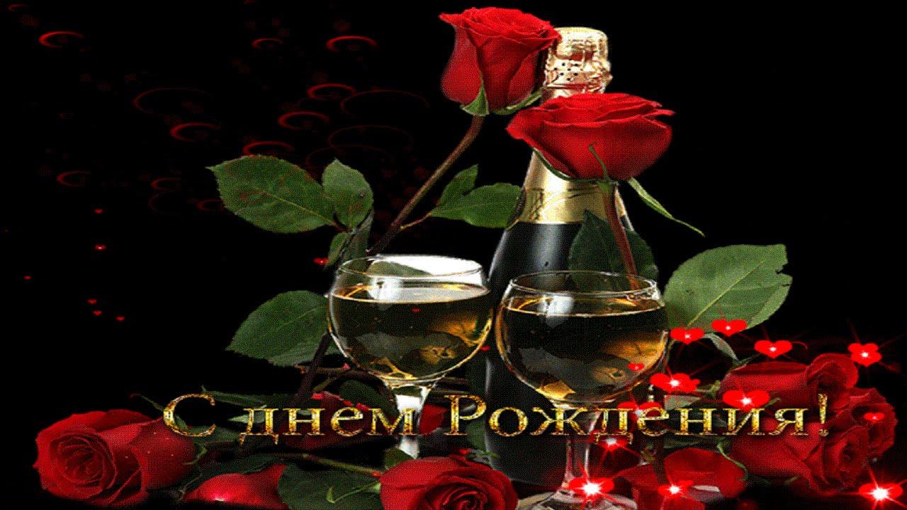 Открытки с днем рождения мужчине с розами, для создания