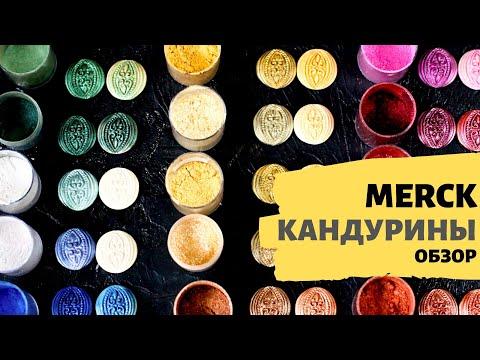 Best flavours основа для изготовления жидкостей для электронных сигарет заказать по выгодной цене с доставкой по всей россии в интернет.