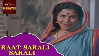 Raat Sarali Sarali – Full Video Song | Ashi Asavi Sasu | Superhit Marathi Song