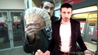 Как заработать 500000 рублей