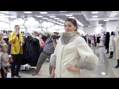 ELENA FURS Открытие магазина в Марьино. Москва.