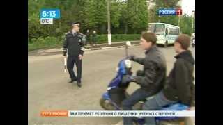 Утро России Эфир от 11-02-2013