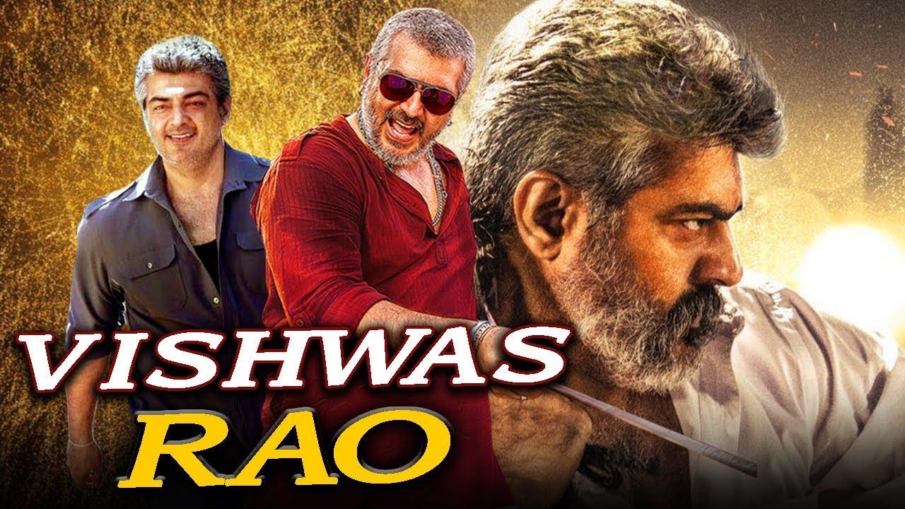 Vishwas Rao 2019 Tamil Hindi Dubbed Full Movie | Ajith Kumar, Tamannaah  Bhatia