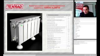 Биметаллические радиаторы Tenrad(Инвестировав порядка 15 млн. евро в создание на базе одного из китайских предприятий новейшего высокотехнол..., 2012-11-29T11:23:42.000Z)