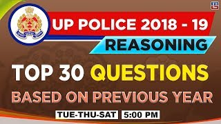 Top 30 Questions | Based on Previous Year | UP Police कांस्टेबल भर्ती परीक्षा 2018-19 | Reasoning