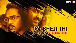 Visuals - sunix thakor dj shadow dubai ►master of global music collaborations ►produced for pitbull x guru randhawa sean paul badshah jay anushka ma...