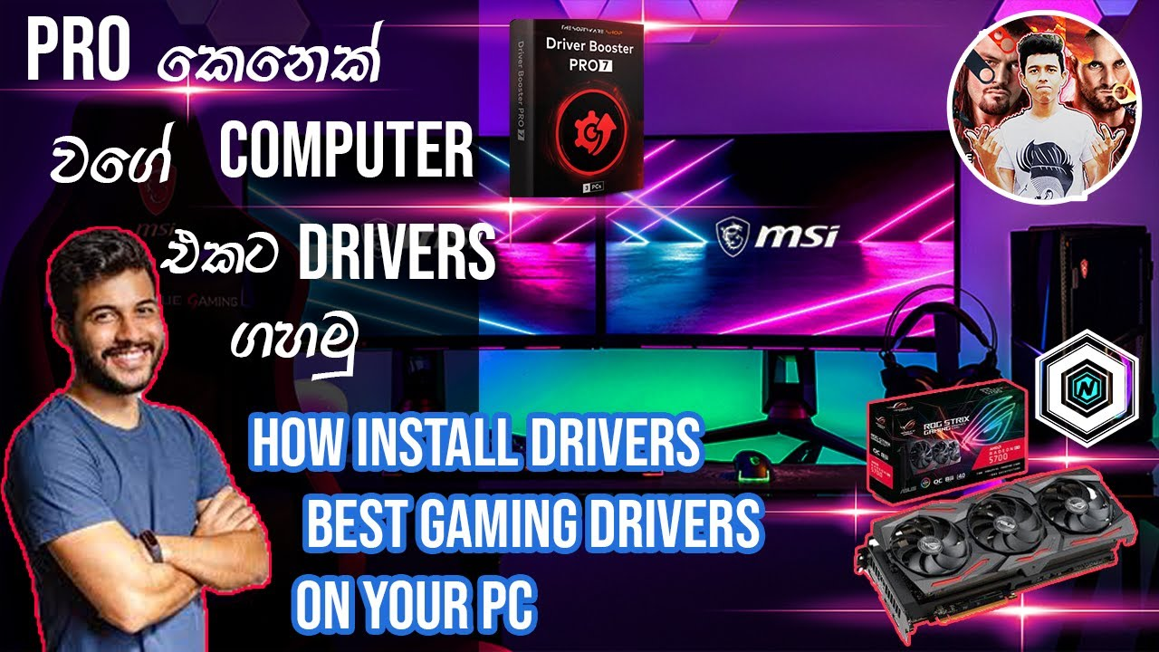 How To Install Best Gaming Drivers For Your Pc 2020 Driver Booster 7 Pro Naveen Creations Youtube