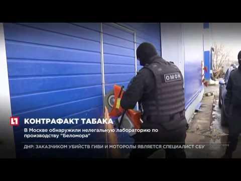 Оперативники изъяли 10 тонн контрафактной табачной продукции