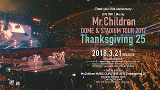 LIVE DVD / Blu-ray「Mr.Children DOME & STADIUM TOUR 2017 Thanksgivi...