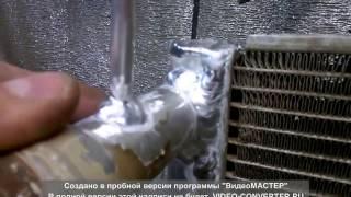 Ремонт пластикового бачка радиатора.г.Липецк
