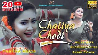 CHALIYA CHODI BY NILAV NITA || AKASH PRITOM || SURENDAR LOHAR || Latest Adivasi Song 2019