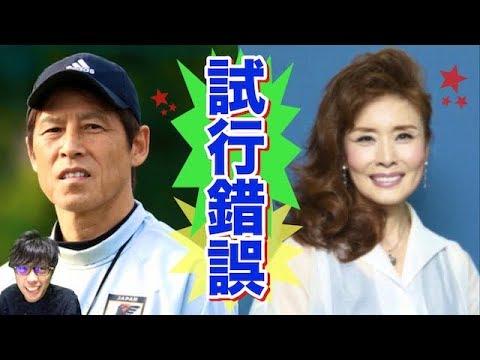 西野JAPANの新システム3-4-2-1を考察 & ルミ子副音声問題を徹底分析【トークtheフットボール】#666