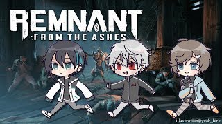 【Remnant: From the Ashes】世界の破壊者【黛灰,叶】