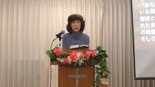 Kingdom Vol.7~あなたの人生において神の夢を建て上げる!・松澤富貴子牧師・ ワード オブ ライフ横浜
