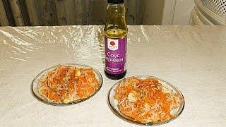 GVK : Корейский салат. Корейская морковь. Салат с фунчозой и курицей. Корейская морковь с фунчозой.