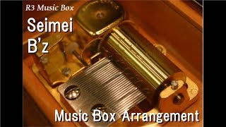 Seimei/B'z [Music Box]