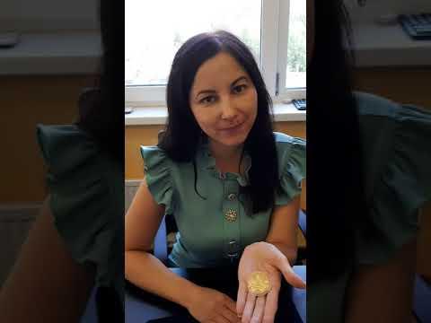 Первая унцовая золотая монета, отчеканенная российской компанией «Золотой монетный дом»