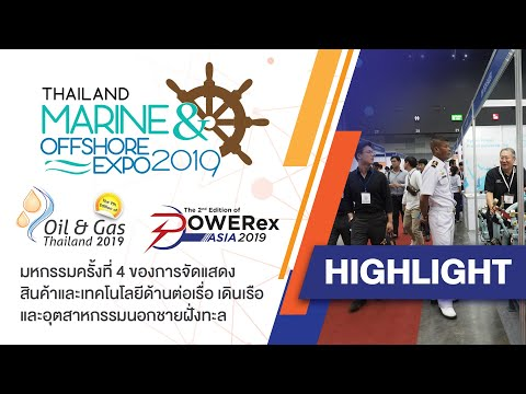 Highlight Thailand Marine & Offshore (TMOX) Expo 2019
