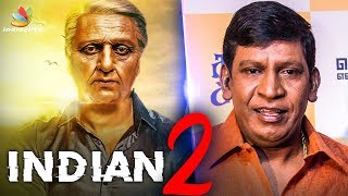 INDIAN 2 : Vadivelu On Board for Kamal Haasan