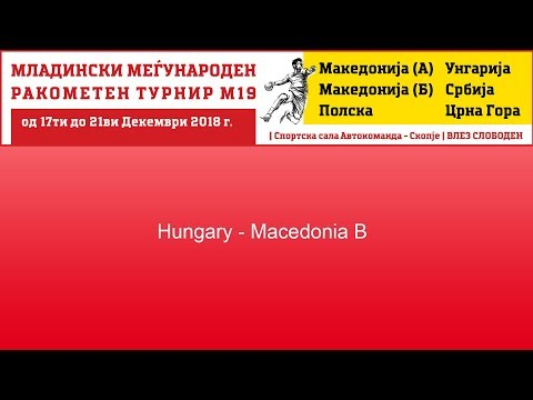 Hungary - Macedonia B
