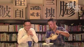 FCC 陳浩天演講 - 14/08/18 「奪命Loudzone」1/2