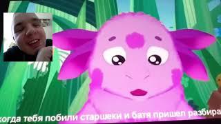 Моя реакция на видео МУД Лунтик