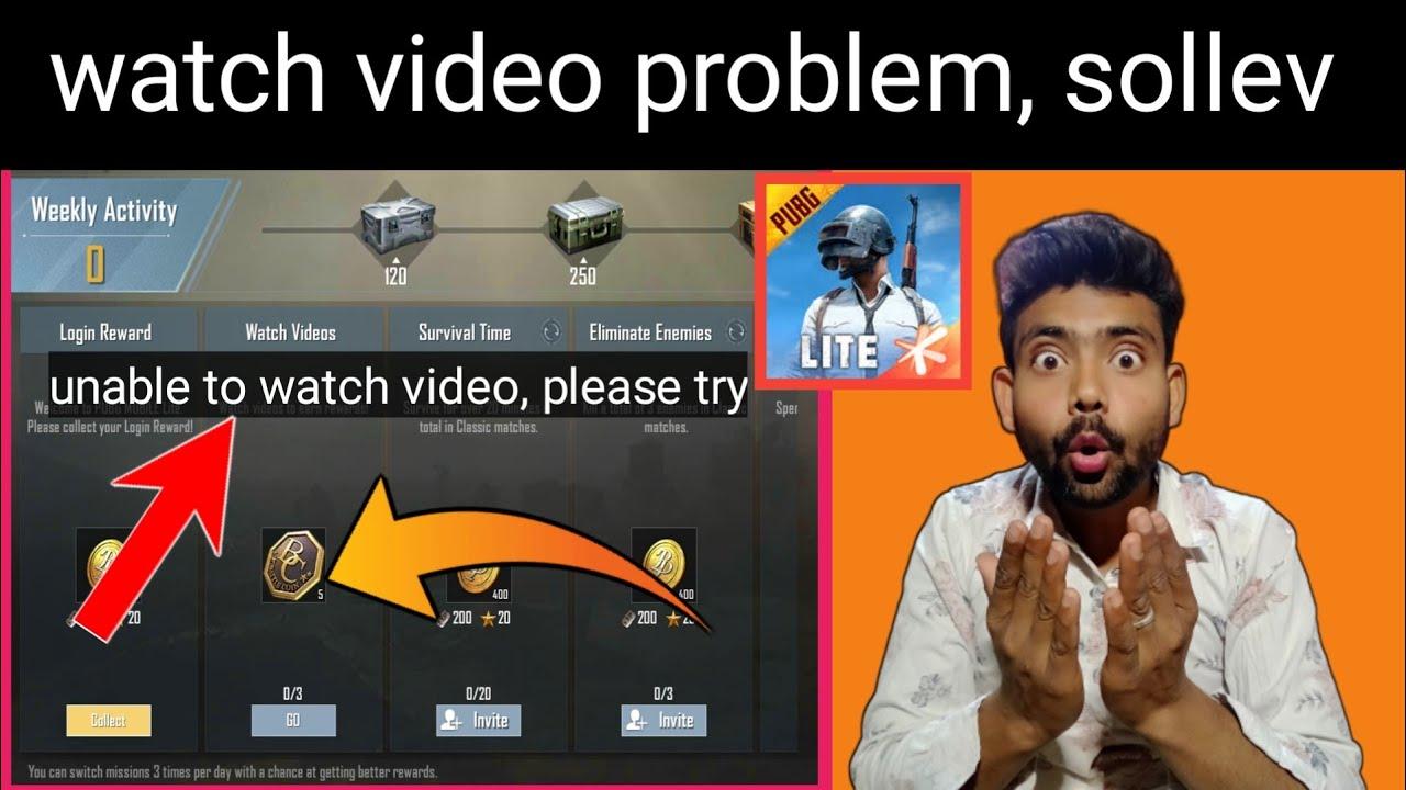 Download pubg lite watch video problem solve pubg lite me 5 BC kese he  how to watch video problem pubg lite