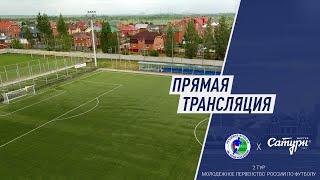 Первенство молодежных команд: «Академия Коноплева» — УОР № 5