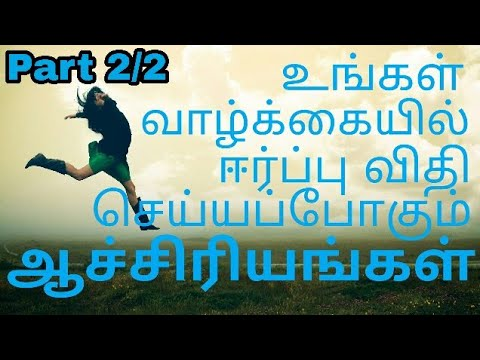 CHALLENGE (2/2) - Conclusion for law of attraction | ladder experiment  | Tamil