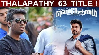 BIG BREAKING: Thalapathy 63 Title Revealed !!… Its a SINGLE LETTER…..