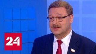 Косачев: разочарование дало популярность Ле Пен