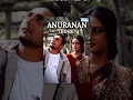 Anuranan Hindi Dubbed Movie (2008) - Rahul Bose,Rituparna Sengupta,Raima Sen - Popular Dubbed Movies