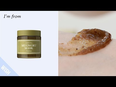 How to Use Mask | l'M FROM Mugwort Mask