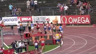 U23 European Athletics Championships Ostrava 2011 - 10km Men Final