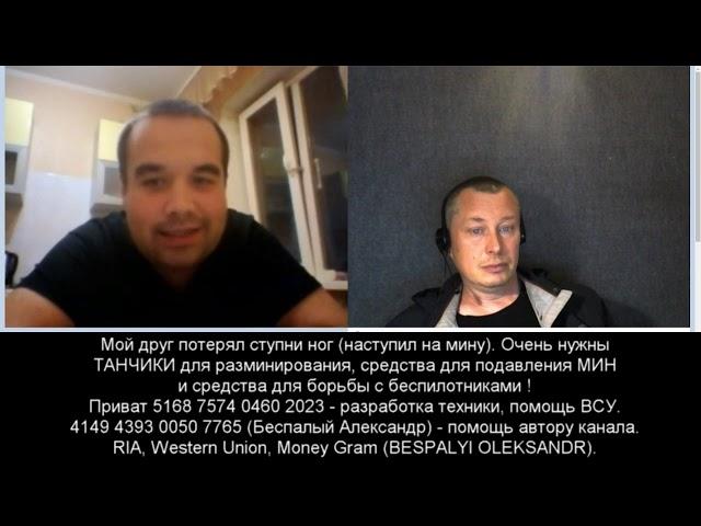 Россиянин : ОТ ЛЖИ БОЛИТ ГОЛОВА !