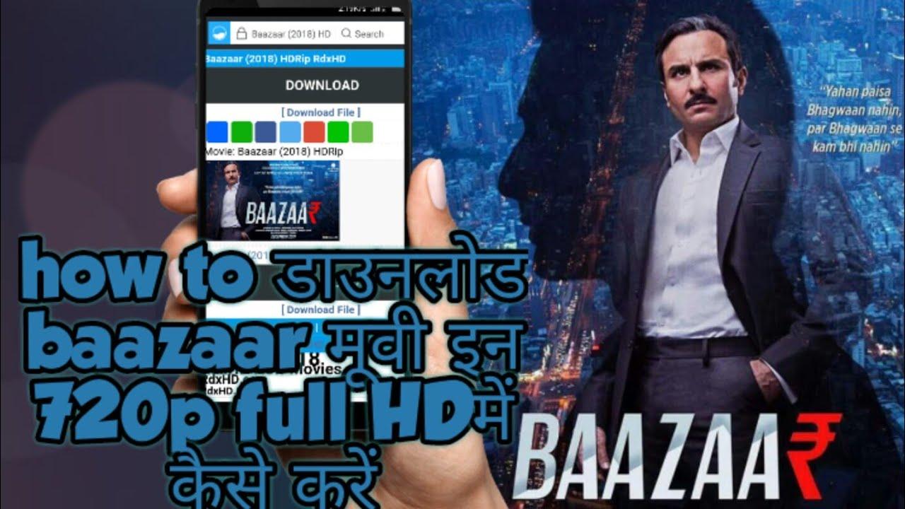 How to download baazaar movie in full HD