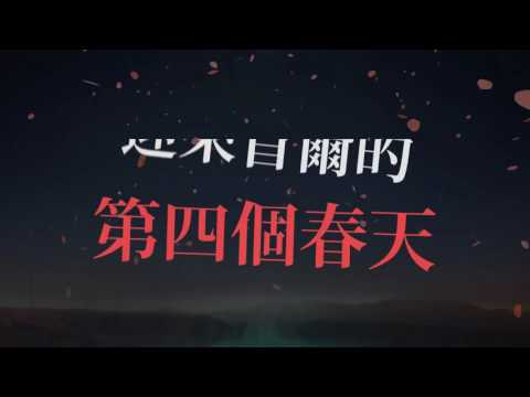 【WONDERLAND中字】防彈少年團 BTS -