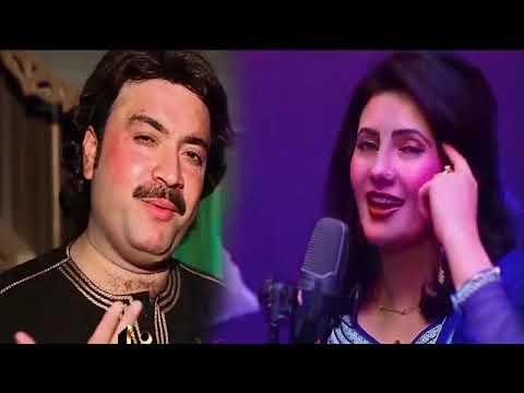 Nazia Iqbal, Raees Bacha, New Pashto Song 2017