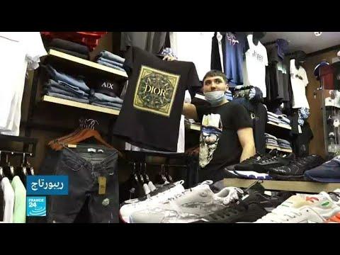 انتشار واسع لظاهرة المنتجات المقلدة في الجزائر  - نشر قبل 2 ساعة