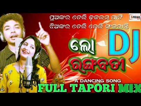 sambalpuri-dj,-new-remix-dj-song,-sambalpuri-odia,-mantuchuria-new-dj-song,lo-rangabati-song,