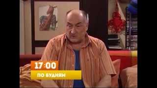 24 августа культовый сериал «Воронины» возвращается в эфир 31 канала