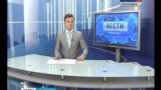 Вести-Ульяновск - 15.01.15 - 19.35(Выпуск программы