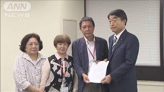 ハンセン病原告団が厚労大臣と面会し要請書を提出(19/07/25)